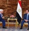 قمة ثنائية تشاورية بين السيسى وعباس بالقاهرة اليوم لبحث أزمة القدس