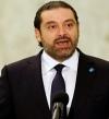 سعد الحريرى يوافق على التوجه إلى فرنسا مع أسرته