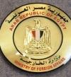 مصر تشيد بقرارات خادم الحرمين قضية جمال خاشقجى