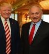 ترامب يبحث اليوم مع نتانياهو و جانتس  صفقة القرن