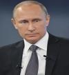 فى ذكرى ضم القرم لروسيا .. بوتين يوقع قوانين تحظر إهانة رموز الدولة