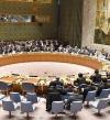 مجلس الأمن الدولي يعقد جلسة طارئة اليوم لبحث الأوضاع الراهنة في فلسطين
