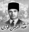بالصور والفيديو.. الفيفا تحتفل بهداف مصر الحقيقى بكأس العالم