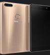 تكنو موبايل تكشف عن هاتف فانتوم 8 الجديد في منطقة الشرق الأوسط