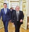 الاسد يلتقى بوتين فى مدينة سوتشى الروسية