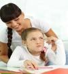 إزاى تساعد طفلك للتغلب على الإرهاق المدرسى؟
