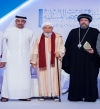 عبد الله بن زايد يكرم الفائزين بجائزة الحسن بن على خلال منتدى تعزيز السلم