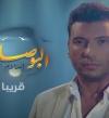 بدء عرض برنامج «البوصلة» للإعلامى إسلام بحيرى