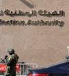 مؤتمر صحفى اليوم للهيئة الوطنية للانتخابات لإعلان فتح باب الترشح لعضوية مجلس الشيوخ