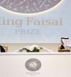 الإعلان عن أسماء الفائزين الخمسة بجائزة الملك فيصل لعام 2018