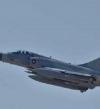 الإمارات تشكو قطر رسمياً للأمم المتحدة بسبب اعتراض مقاتلة قطرية طائراتها المدنية