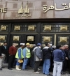 """بنك القاهرة يسعى لإصدار 430 ألف بطاقة """"ميزة"""""""