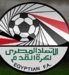 اتحاد الكرة يوافق على مشاركة الـ4 أجانب مع أنديتهم دون قيود