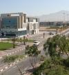 الجامعة الأمريكية في رأس الخيمة تستضيف المؤتمر الدولي لعلوم الطاقة والماء والبيئة