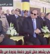 السيسى فى احتفال تخريج دفعة جديدة من كلية الشرطة : مصر لم ولن تنسى شهداءها