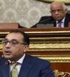 الحكومة تبشر البرلمان: الاقتصاد المصرى حقق انجازات ملموسة