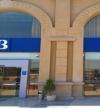 البنك التجاري الدولي يؤسس مكتب تمثيل في إثيوبيا