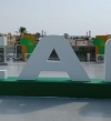 القاهرة تستضيف غداً قرعة تصفيات إفريقيا المؤهلة لمونديال 2020