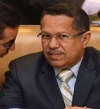 الرئيس اليمنى يقيل بن دغر ويحيله للتحقيق ويعين معين عبد الملك خلفاً له