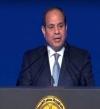 الرئيس السيسى : مصر تولي أهمية كبيرة بالتنوع البيولوجي لتحقيق التنمية المستدامة