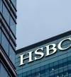 بنك HSBC يدير قرضا مشتركا لشركة بيكو الممولكة لصلاح دياب