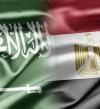السعودية تدين الهجوم الإرهابى على سيناء وتؤكد وقوفها إلى جانب مصر