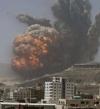 سلسلة انفجارات عنيفة تهز جنوب العاصمة اليمنية صنعاء
