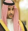 تعيين الأمير خالد بن سلمان نائبا لوزير الدفاع بمرتبة وزير
