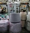 القابضة للغزل توقع عقودا لتوريد ماكينات بقيمة 270 مليون دولار