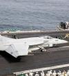"""الجيش الأمريكى يطلق """"عملية الحارس"""" لتامين الملاحة فى منطقة الشرق الاوسط"""