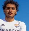 لاعب الأهلى أحمد حمدى ينتقل رسمياً إلى الجونة