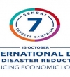 العالم يحيي غدا اليوم الدولي للحد من الكوارث