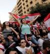 تواصل المظاهرات فى لبنان رغم الاصلاحات الحكومية