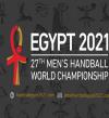 الاتحاد الدولي لكرة اليد : مونديال 2021 فى موعده بمصر