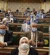 مجلس النواب يستكمل مناقشة قانون الإجراءات الضريبية الموحد