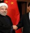 الاتفاق الاستراتيجى بين بكين وطهران .. إنقاذ لاقتصاد إيران أم تعزيز لنفوذ الصين ؟