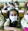انطلاق العام الدراسى الجديد وسط اجراءات احترازية مشددة فى المدارس