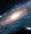 كشف علمي مثير .. علماء يكتشفون 6 مجرات جديدة في الفضاء