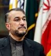 """إيران تعلن استئناف المفاوضات بشأن الاتفاق النووي """"قريباً جداً"""""""