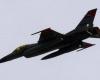 """سقوط مقاتلة """"F16"""" أردنية بداخل الأراضى السعودية"""