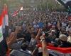 تعزيزات عسكرية للبصرة لاحتواء الاحتجاجات الشعبية المتزايدة