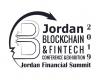 مؤتمر الأردن الاقتصادي الحادي عشر في البحر الميت مارس المقبل