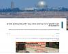 للمرة الأولى..إدارة مفاعل ديمونا الإسرائيلى تعترف بحدوث تسريبات إشعاعية