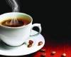 القهوة توقف نمو سرطان البروستاتا