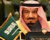 السعودية تجدد دعمها للحقوق المائية المشروعة لمصر والسودان