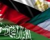 دولة جديدة تقطع العلاقات مع قطر
