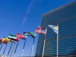 ٢١ أغسطس .. الأمم المتحدة تحيى لأول مرة اليوم العالمى لضحايا الإرهاب