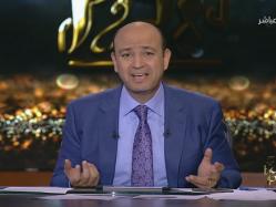 بالفيديو .. عمرو أديب عن ركلة جزاء الأهلى : مكتوبة فى الدستور !!