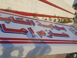 بالفيديو .. مرتضى : الجماهير هى اللى عاقبت حازم إمام .. ويونس قال علّيا بلطجى !!