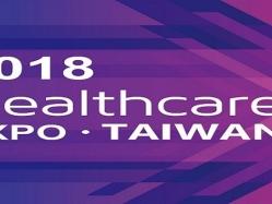 معرض هيلث كير بلاس إكسبو 2018 في تايوان : ملتقى رواد التكنولوجيا والطب